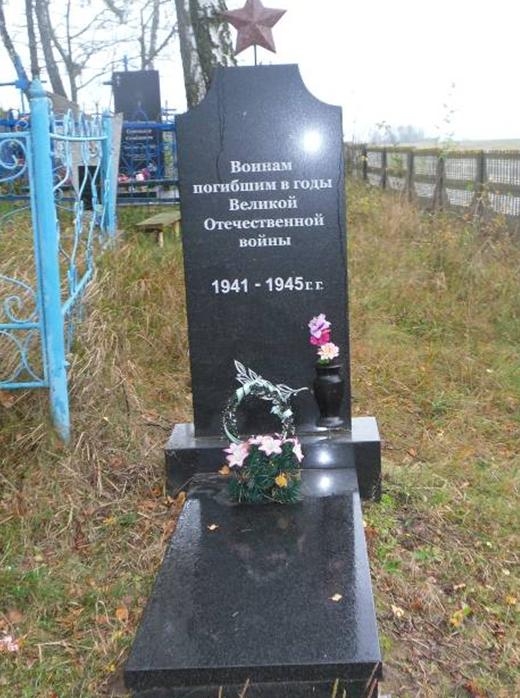 д. Акуленцы Могилевского р-на. Братская могила на сельском кладбище, в которой захоронено 2 воина.