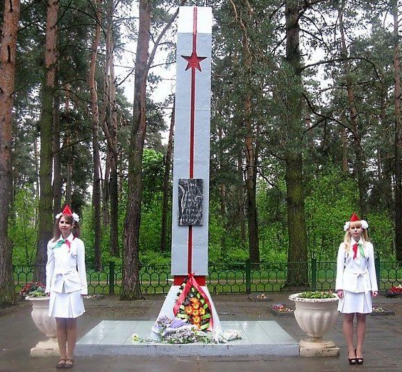 г. Бобруйск, п. Киселевичи. Памятник установлен на братской могиле, в которой похоронено 87 воинов и партизан, умерших от ран в 1943 -1945 гг. Среди них – 3 неизвестных. Памятник изготовлен из белого гранита со звездой и красной полосой.