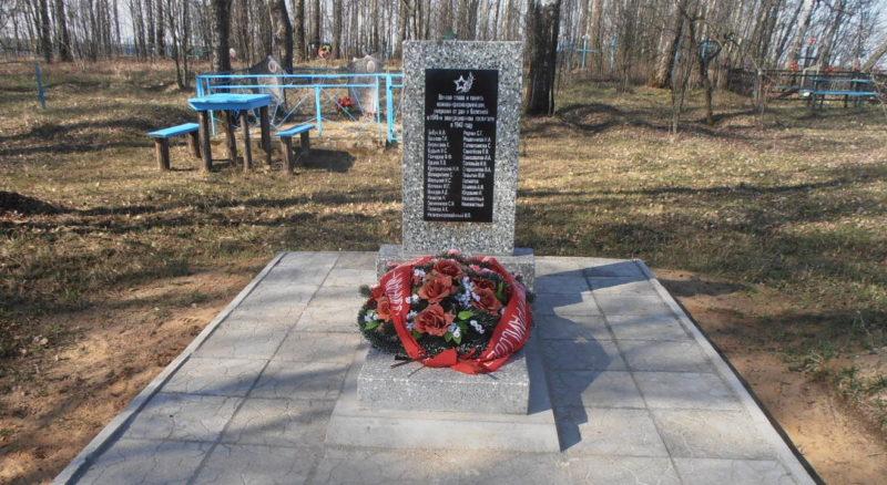 д. Князевка Краснопольского р-на. Памятник, установленный на братской могиле, в которой похоронено 28 советских воинов, в т.ч. 2 неизвестных, погибших в годы войны.
