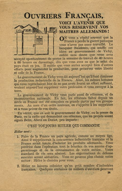 Обращение к французским рабочим.