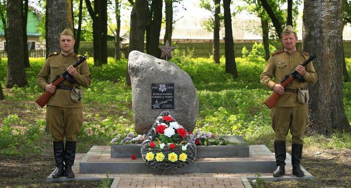 д. Березовичи Бобруйского р-на. Памятник погибшим в годы войны.