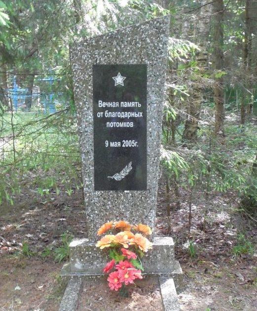 д. Барсуки Могилевского р-на. Памятник на месте захоронения 100 мирных жителей.
