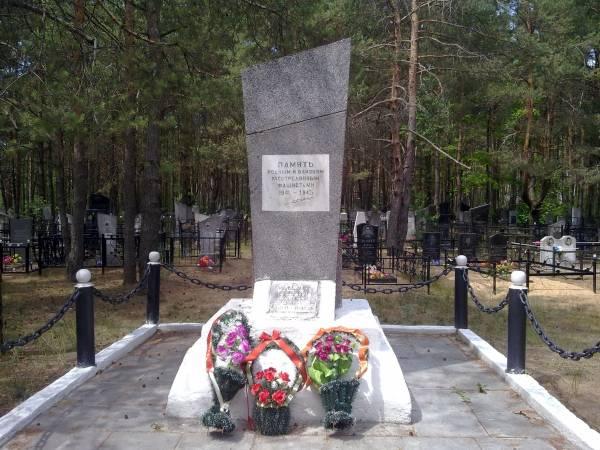 г. Осиповичи. Памятник, установленный в 1968 году на еврейском кладбище, погибшим 440 узникам Осиповичского гетто в июле 1941 – феврале 1942 годов.