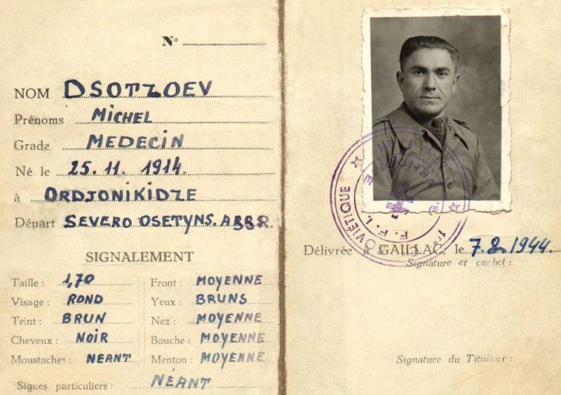 Идентификационная карта врача.