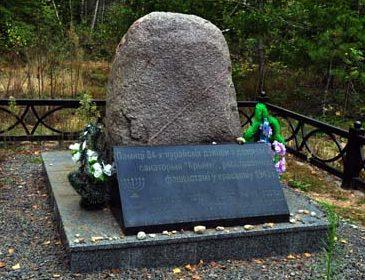 д. Крынки Осиповичского р-на. Памятник, установленный в 2006 году в урочище Галны на месте убийства в апреле 1942 года нацистами и полицаями 84 еврейских детей из гетто.