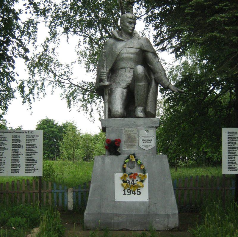 д. Головичи Дрибинского р-на. Памятник был установлен в 1978 году на братской могиле, в которой похоронено 188 воинов, которые погибли в боях против немецко-фашистских захватчиков.