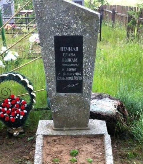 д. Брыли Могилевского р-на. Братская могила на кладбище села, в которой захоронено 2 неизвестных воина.