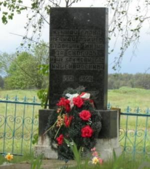 д. Прудок Чаусского р-на. Братская могила, в которой захоронено 713 воинов.