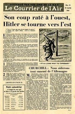 Регулярная газета.