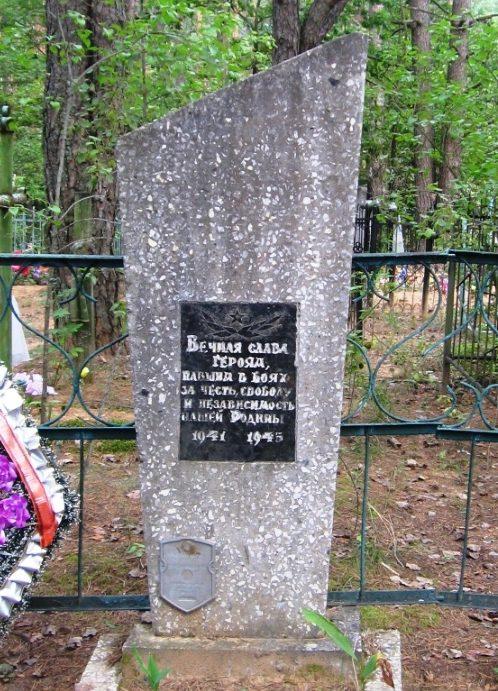 д. Перерожки Осиповичского р-на. Памятник установлен в 1977 году на братской могиле, в которой похоронено 5 советских воинов, погибших в 1944 году.