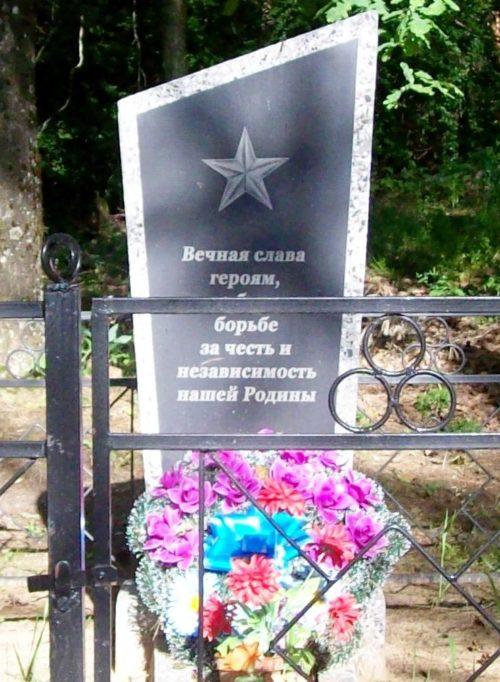 д. Радутичи Осиповичского р-на. Памятник установлен в 1980 году на братской могиле, в которой похоронено 11 советских воинов, погибших в годы войны.