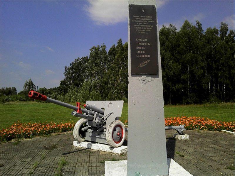д. Самулки Чауского р-на. Памятник погибшим жителям окрестных сел.