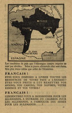 Французы!