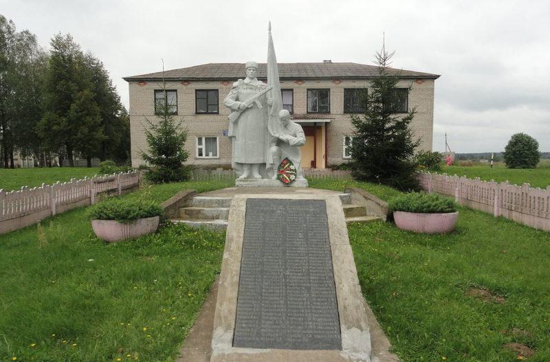 д. Сластены Чауского р-на. Памятник землякам, погибшим в годы войны.