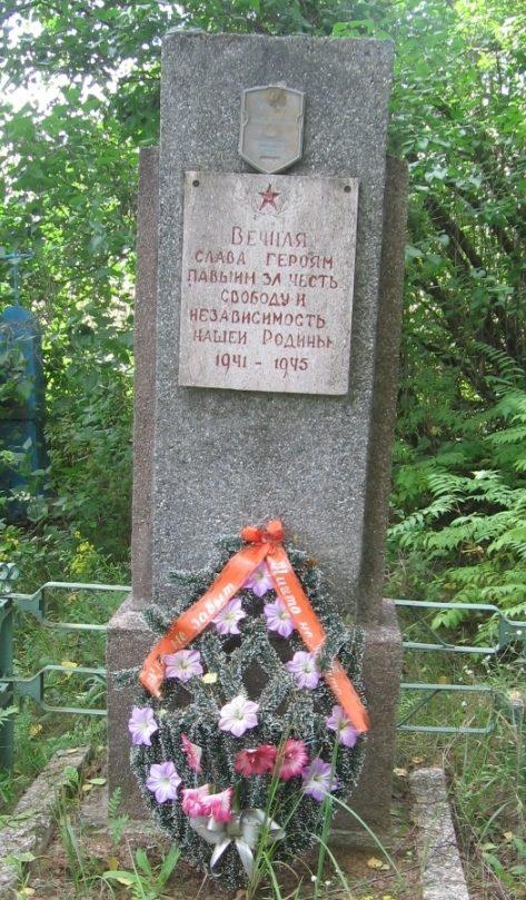 д. Слобода Осиповичского р-на. Памятник, установленный в 1974 году на братской могиле, в которой похоронено 15 советских воинов.