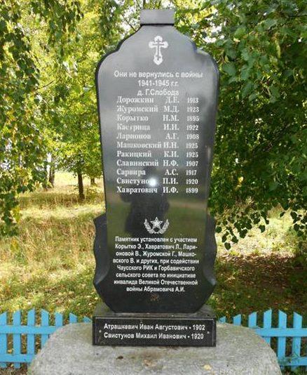 д. Слобода Чауского р-на. Памятник погибшим односельчанам.