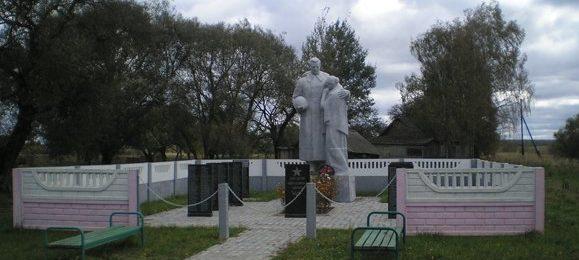 д. Старая Буда Чауского р-на. Братская могила в центре села, где похоронено 542 воина.