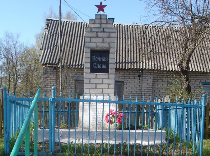 д. Сидоровка Краснопольского р-на. Памятник установлен на братской могиле, в которой похоронено 11 советских воинов и партизан, погибших в годы войны.
