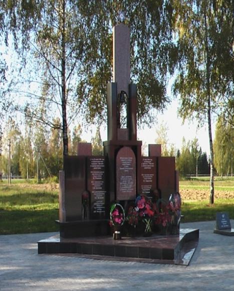 д. Буйничи Могилевского р-на. Братская могила, в которой захоронено 27 воинов.