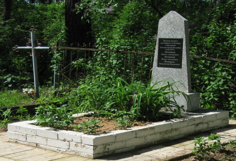 д. Сосновица-1 Краснопольского р-на. Памятник, установлен на братской могиле, в которой похоронено 3 партизана, погибших в 1943 году.