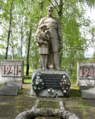 д. Сухари Чауского р-на. Братская могила, в которой захоронено 49 воинов.