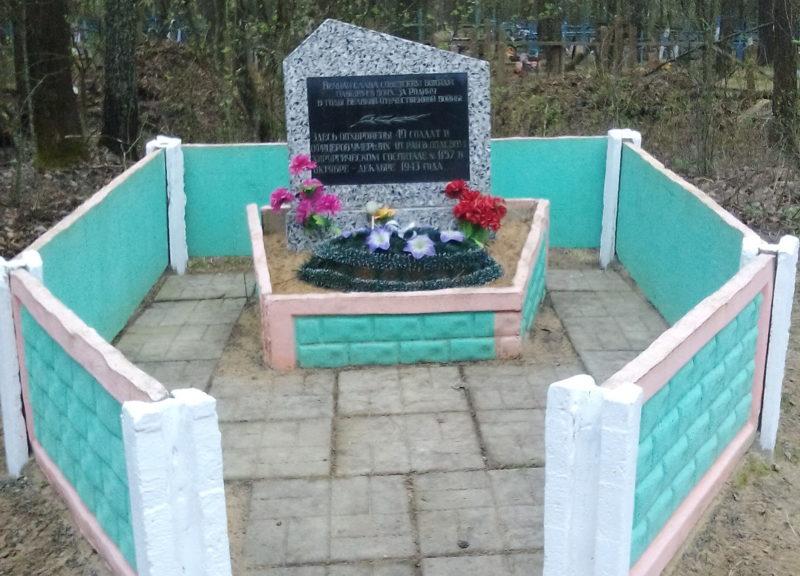 д. Ячная Буда Краснопольского р-на. Памятник, установленный на братской могиле, в которой похоронено 48 советских воинов, в т.ч. один неизвестный, погибших в годы войны.