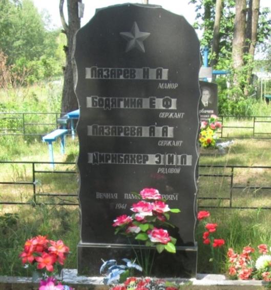 д. Течки Могилевского р-на. Братская могила, в которой захоронено 5 воинов.