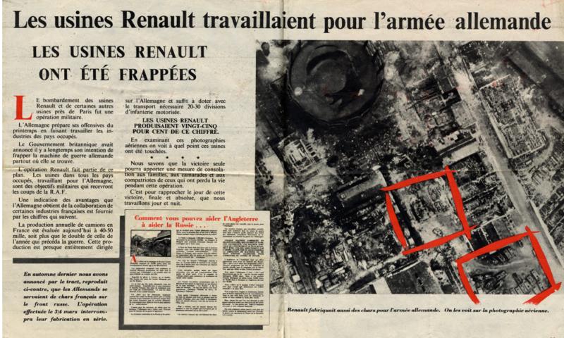 Заводы Рено, работавшие на немцев уничтожены.