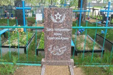 д. Красная Буда Кричевского р-на. Обелиск на кладбище по улице Переездной установлен в 1985 году на братских могилах воинов, погибших во время войны.