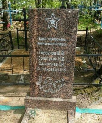 д. Красная Буда Кричевского р-на. Памятник, установленный на братской могиле, в которой похоронено 4 советских воина, погибших в 1941 году.