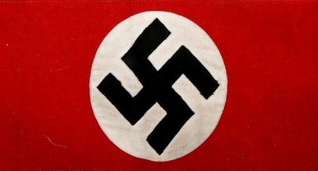 Стандартная нарукавная повязка НСДАП.