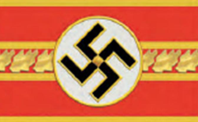 Рисунок нарукавной повязки крайсляйтера в 1939-1945 годах.
