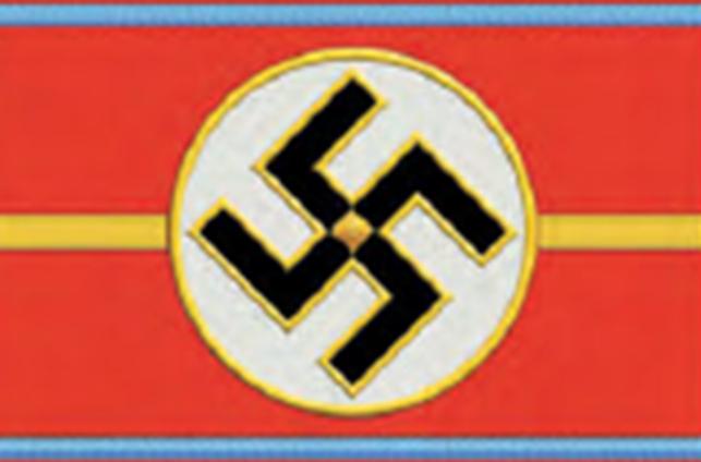 Рисунок нарукавной повязки блокхельдфа в 1939-1945 годах.