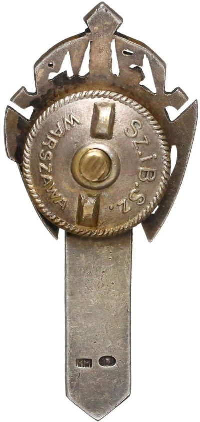 Аверс и реверс полкового знака 63-го пехотного полка.