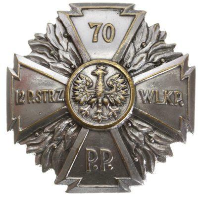 Солдатский полковой знак 70-го пехотного полка.