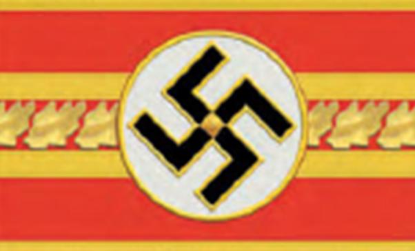 Рисунок нарукавной повязки заместителя гауляйтера в 1939-1945 годах.