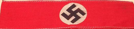 Узкая нарукавная повязка НСДАП.