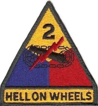 2-я танковая дивизия, созданная в 1942 г.