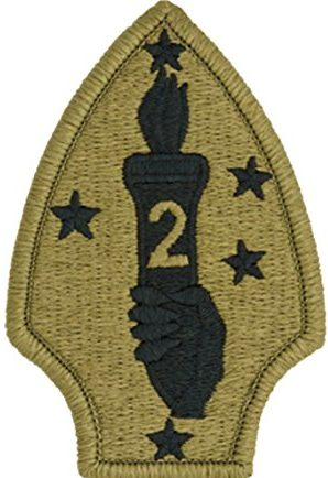 2-я дивизия морской пехоты. Созданная в 1943 г.