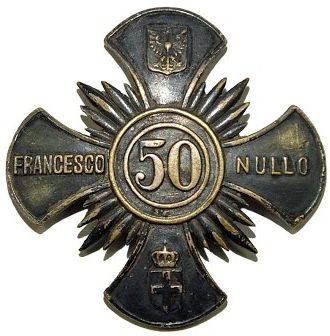 Солдатский полковой знак 50-го пехотного полка.