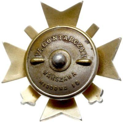 Аверс и реверс офицерского полкового знака 1-го моторизированного тяжелого артиллерийского полка.