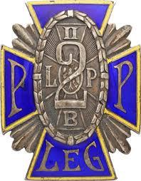 Полковой знак 2-го пехотного полка.