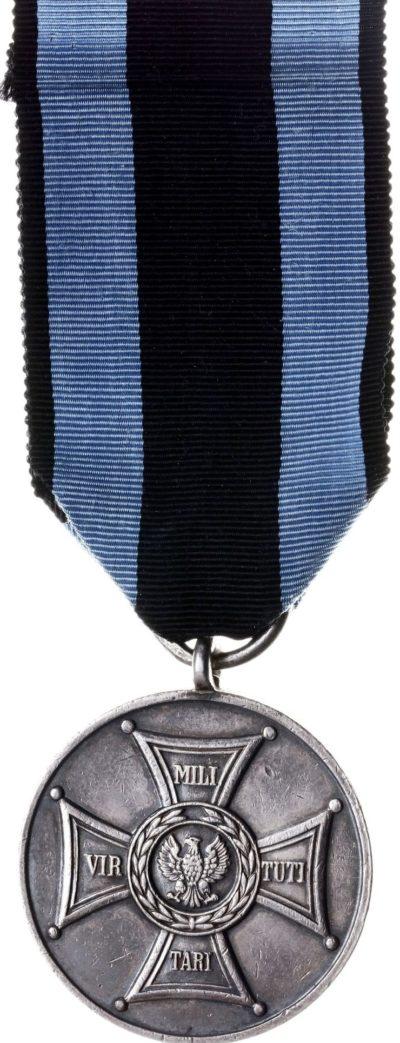 Аверс Серебряной медали «Заслуженным на Поле Славы».