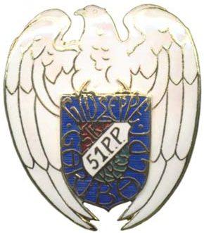 Офицерский полковой знак 51-го Пограничного стрелкового пехотного полка.