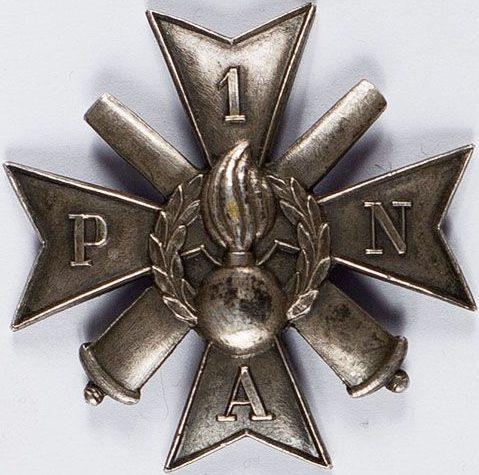Солдатский полковой знак 1-го моторизированного тяжелого артиллерийского полка.