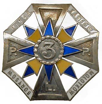 Аверс и реверс офицерского полкового знака 3-го пехотного полка.