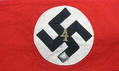 Нарукавная повязка 4-го руководителя в НСДАП до 1932 г.