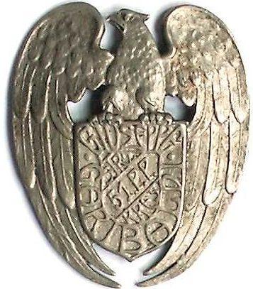 Солдатский полковой знак 51-го пехотного полка.