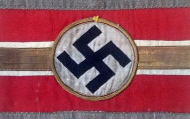 Нарукавная повязка руководящего состава НСДАП до 1932 г.