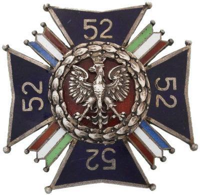 Аверс и реверс офицерского полкового знака 52-го Пограничного стрелкового пехотного полка.